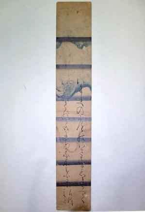 Ajirohironoritanzaku