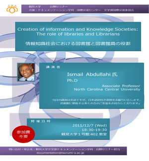 Dr_ismail_poster20111207_rev2