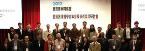 Icpe2012attendees2