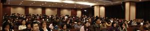 Icpe2012conferenceroom_2