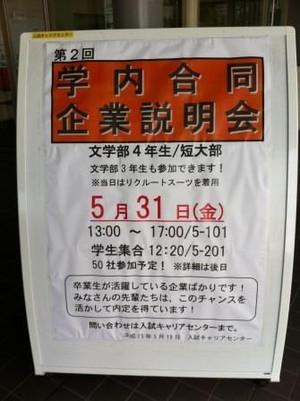 20130531_3