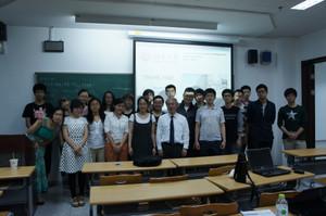 Pekingunivlecture6_4