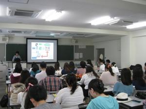 Seminar103