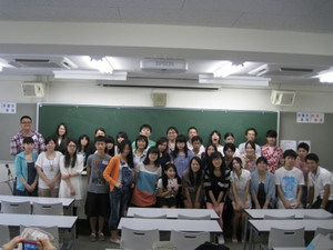 Seminar104