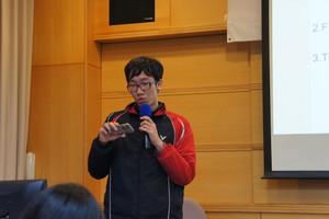 Presentation16