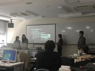 Taiwan_presen201903