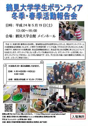 Poster_jpg
