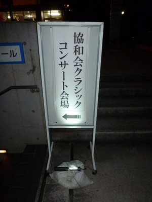 P1000181