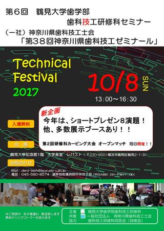 1_2017_a4___3