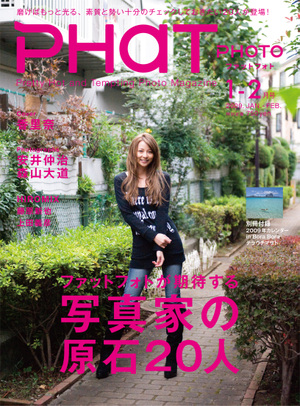 Pp49_cover