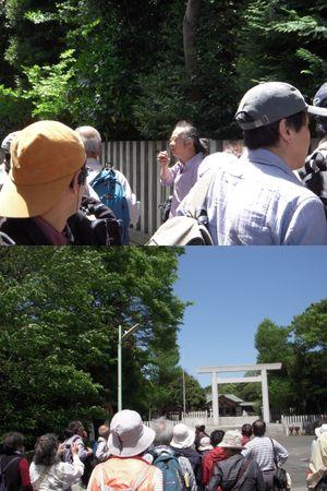 上:解説する工藤先生 下:皇大神宮の鳥居へ