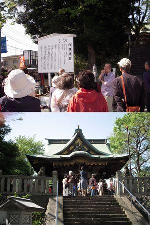 上:白旗神社前で解説している工藤先生 下:白旗神社へ