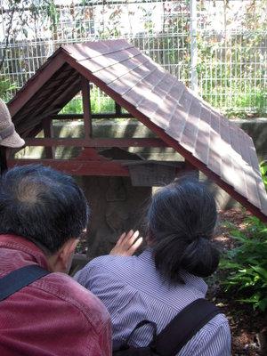 内田の辻(庚申供養塔)