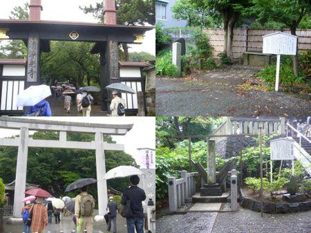 藤沢:遊行寺・白旗神社
