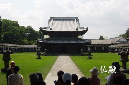 【瑞龍寺】仏殿