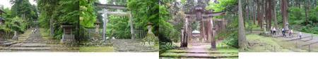 【平泉寺(白山神社)】 一の鳥居 二の鳥居