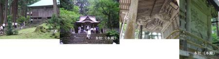 【平泉寺(白山神社)】 拝殿 本社(本殿)