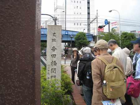 吉田橋関門跡