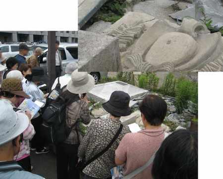 日刊新聞発祥の地の碑