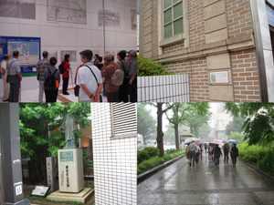 元町・中華街駅、横浜天主堂跡 (どしゃ降りの雨の中)