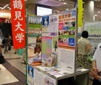"""よこはま""""学☆遊""""フェア 2009/夏(来てね☆)"""