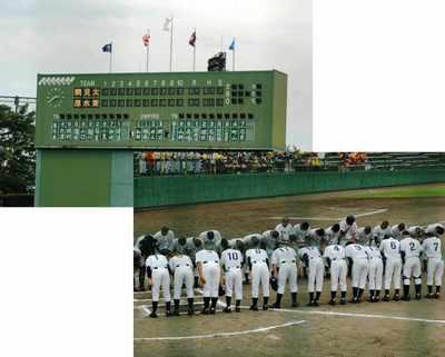 7月13日 伊勢原球場 第2試合 1回戦 対県立厚木東高校野球部