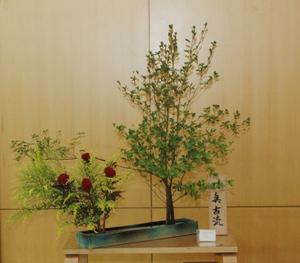 季節の花(H21.09.05)
