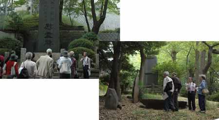 B-20 總持寺に眠る人々Ⅱ -その人柄と境内の顕彰碑などを訪ねて-