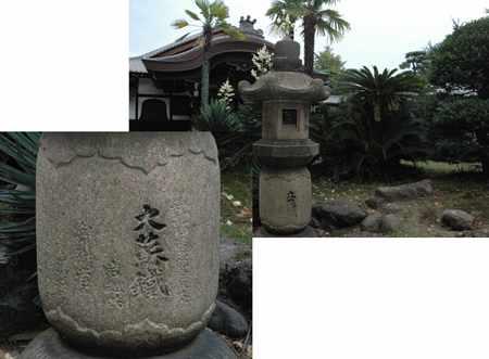 待鳳館前の石灯籠「大蘇鉄」