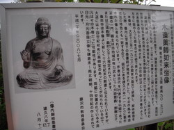 木造薬師如来坐像:引地山養命寺の本尊。鎌倉初期の量感豊かな優品。12年に1度、寅年に公開されます。