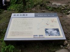石見銀山 龍源寺間歩01