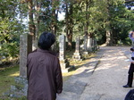 元治甲子殉難烈士墓所