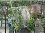 吉田松陰之墓