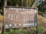 吉田松陰の墓ならびの墓所