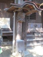 白髯神社03(本殿の見事な彫刻)