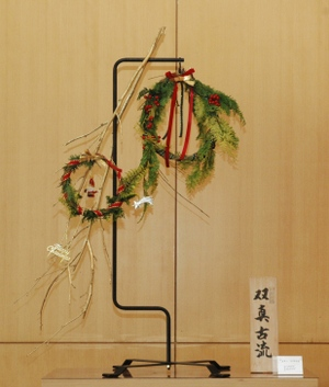 季節の花(H21.12.07)