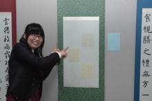 第44期書道履修生 卒業制作展(「升色紙」伝藤原行成)