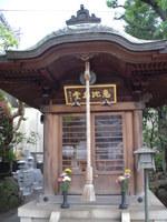 川崎七福神のひとつ恵比寿様が祀られています(大楽院)【鶴見大学生涯学習セミナー 平成22年度第1クール B-20 日帰り美術観照スタディ・ツアー 神奈川の仏像V ~川崎に仏像を訪ねて~】