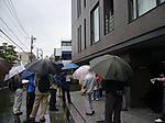 安達屋敷(今はマンション)【平成22年度第1クール 鶴見大学生涯学習セミナー B-18 鎌倉の「戦場」を歩く フィールドワーク(3)宝治合戦と霜月騒動】