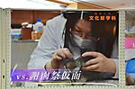 平成22年度 文化財学科 加藤ゼミ 卒業・課題制作展【Gatto neroポスター】