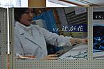 平成22年度 文化財学科 加藤ゼミ 卒業・課題制作展【はなの縫締絞】