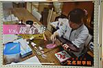 平成22年度 文化財学科 加藤ゼミ 卒業・課題制作展【鎌倉彫-百合-】