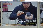 平成22年度 文化財学科 加藤ゼミ 卒業・課題制作展【螺鈿漆小箱「雪の朝」・「冬の夜」】