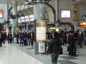 Shinagawa01_5
