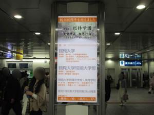 Yokohama02_2