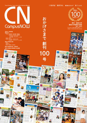 Cn100_10070311