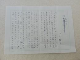 Genko_8