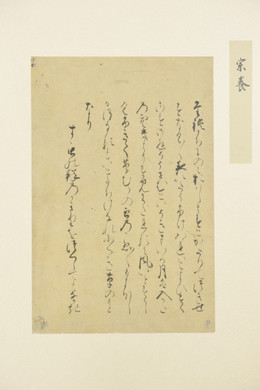 Genji1_kiritubo_1168653