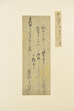 Genji3_utusemi_1187498