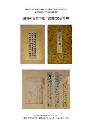 135kityousyo_kaidai